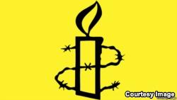 Logo - Amnesty International