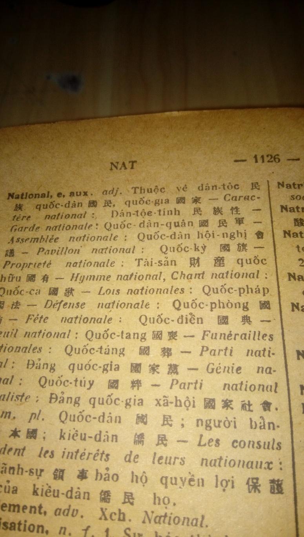 Từ điển Đào Duy Anh có nhắc đến dân tộc tính